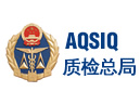 AQSIQ CHINA