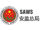 State Administration of Work Safety, SAWS